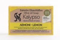 Lemon-Olive Oil Soap