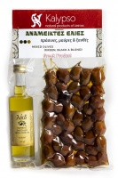 MIXED OLIVES-OLIVE OIL FROM LESVOS